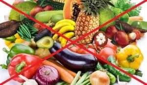 запрет на фрукты и овощи